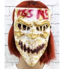 """Маска """"Kiss Me"""" купить в интернет магазине подарков ПраздникШоп"""