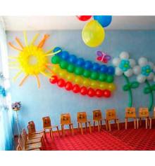 Выпускной в детском садике купить в интернет магазине подарков ПраздникШоп