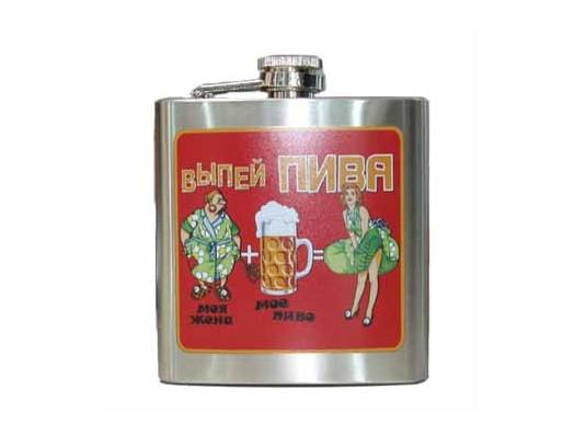 Фляга - прикол № 6 купить в интернет магазине подарков ПраздникШоп