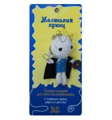 """Талисманчик """"Маленький принц"""" купить в интернет магазине подарков ПраздникШоп"""