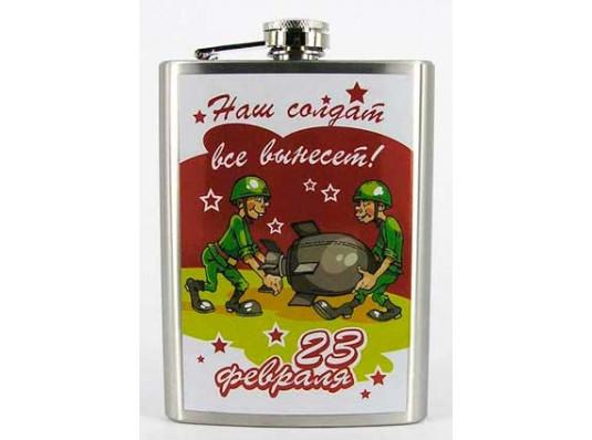 """Фляга """"Наш солдат"""" купить в интернет магазине подарков ПраздникШоп"""