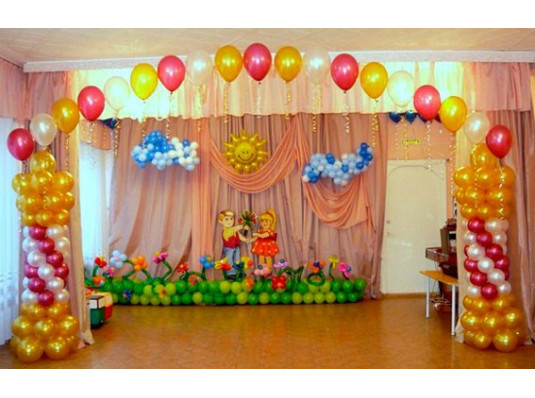 Выпускной в  садике купить в интернет магазине подарков ПраздникШоп