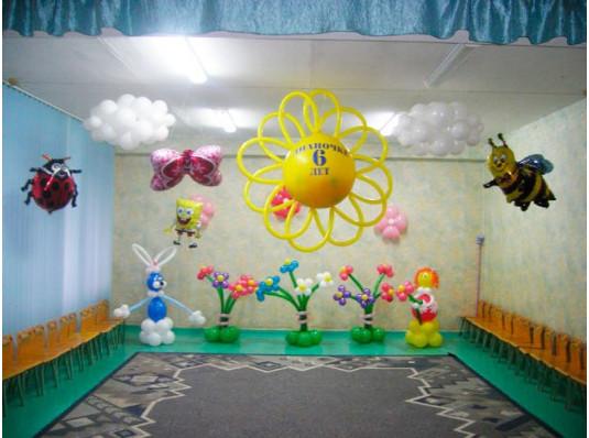 Детский праздник вариант-3 купить в интернет магазине подарков ПраздникШоп