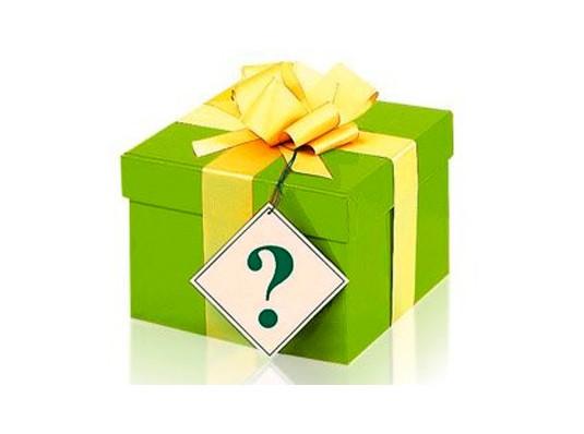 Подарок- сюрприз №1 купить в интернет магазине подарков ПраздникШоп