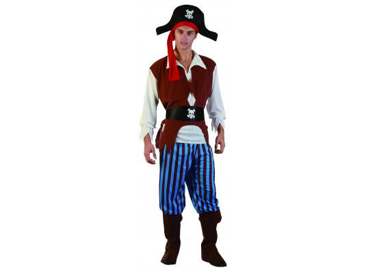 """Костюм """"Пирата"""" купить в интернет магазине подарков ПраздникШоп"""
