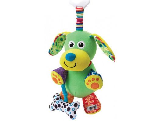 Развивающая игрушка Щенок с косточкой купить в интернет магазине подарков ПраздникШоп