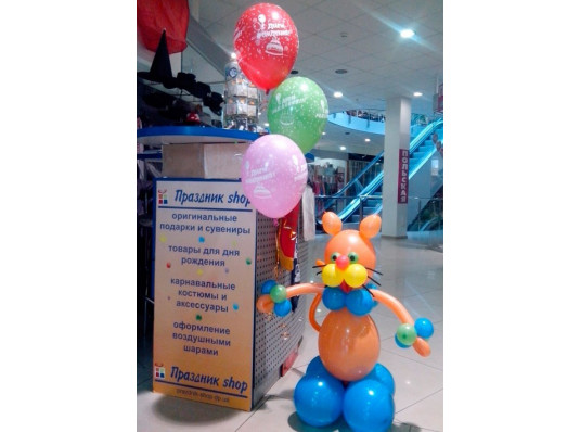 """Фигура из шариков """" Кот """" купить в интернет магазине подарков ПраздникШоп"""