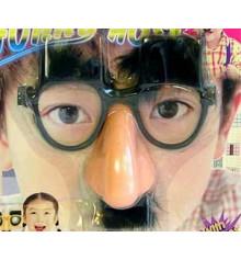 Очки «Грузин», 2 вида купить в интернет магазине подарков ПраздникШоп