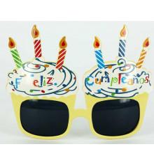 Очки «Happy Birthday» купить в интернет магазине подарков ПраздникШоп