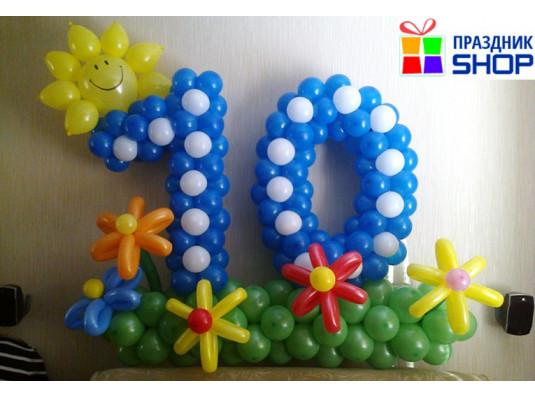 Плетеная цифра 10 купить в интернет магазине подарков ПраздникШоп