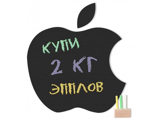 Магнитная доска для холодильника Apple купить в интернет магазине подарков ПраздникШоп