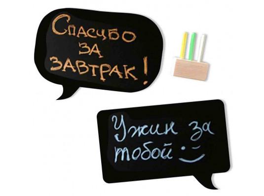 Магнитная доска для холодильника Чат купить в интернет магазине подарков ПраздникШоп