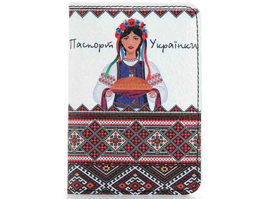 Кожаная обложка на паспорт Украинки купить в интернет магазине подарков ПраздникШоп