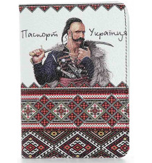 Кожаная обложка на паспорт Украинца купить в интернет магазине подарков ПраздникШоп