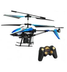 Вертолёт 3-к микро и/к SPRAY водяная пушка купить в интернет магазине подарков ПраздникШоп