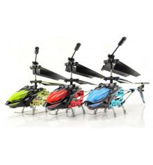 Вертолёт 3-к микро и/к WL Toys S929 с автопилотом купить в интернет магазине подарков ПраздникШоп