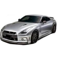 Машинка микро р/у 1:43 лиценз. Nissan GT-R купить в интернет магазине подарков ПраздникШоп