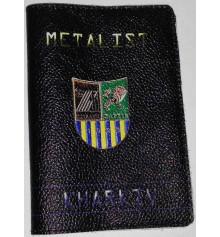 """Кожаная обложка на паспорт """"Металист"""" купить в интернет магазине подарков ПраздникШоп"""