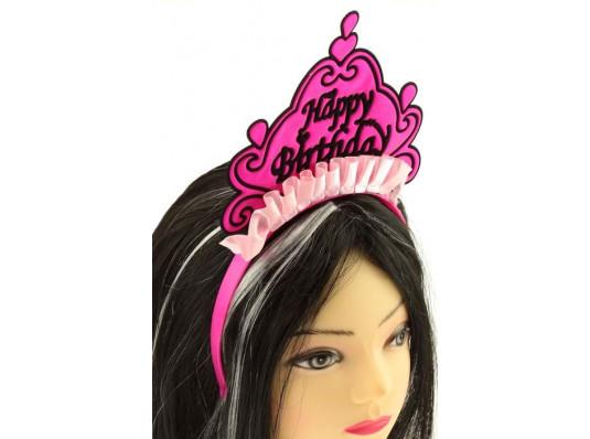 """Обруч """"Happy Birthday"""" купить в интернет магазине подарков ПраздникШоп"""
