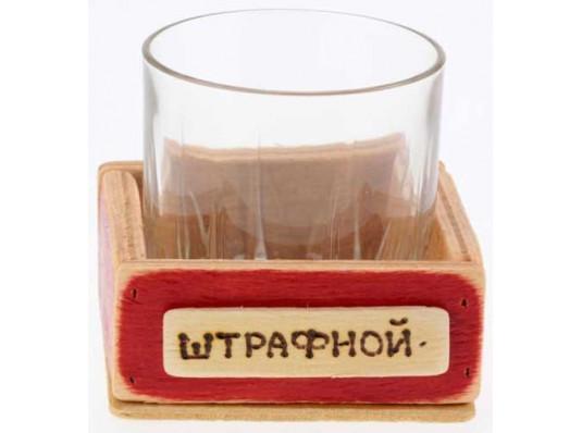 """Подстаканник """"Штрафной"""" купить в интернет магазине подарков ПраздникШоп"""