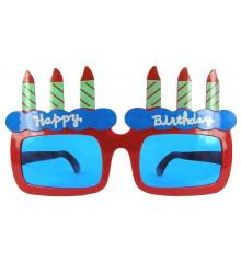 """Очки """"Happy Birthday"""" - гигант купить в интернет магазине подарков ПраздникШоп"""