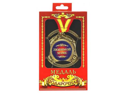 """Медаль""""Любимой маме"""" купить в интернет магазине подарков ПраздникШоп"""