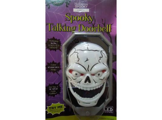 Звонок в дверь Хэллоуин (черепок) купить в интернет магазине подарков ПраздникШоп